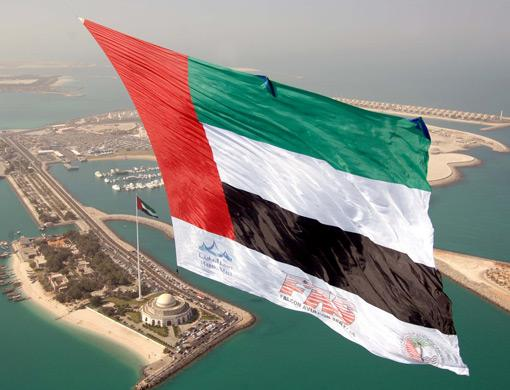 Change Readiness Index: UAE, a resilient Country