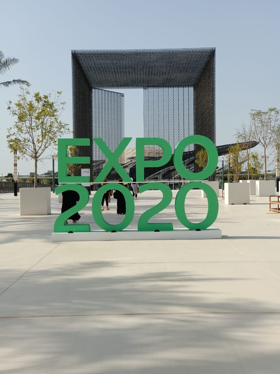 Expo 2020 – Visit at Terra, Sustainability Pavilion